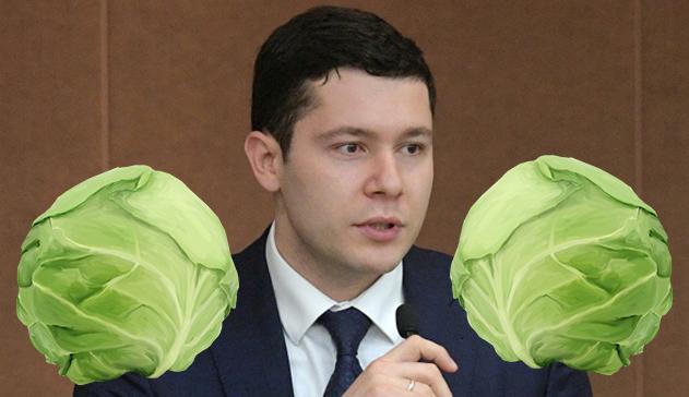 Калининградский губернатор рифмой ответил на вопрос об отмене льгот