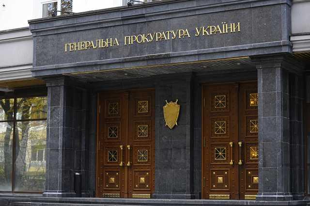 ГПУ расследует деятельность виртуального казино «Пари-матч»