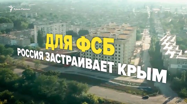Тотальный контроль: Как Россия заселяет Крым ФСБшниками