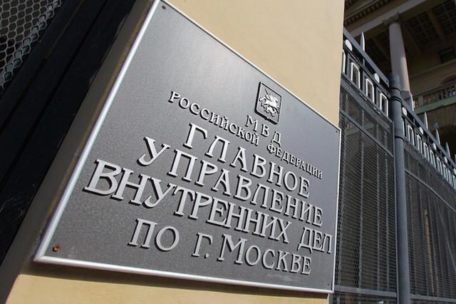 Замначальника управления тыла ГУ МВД Москвы отправлен под домашний арест по делу о растрате