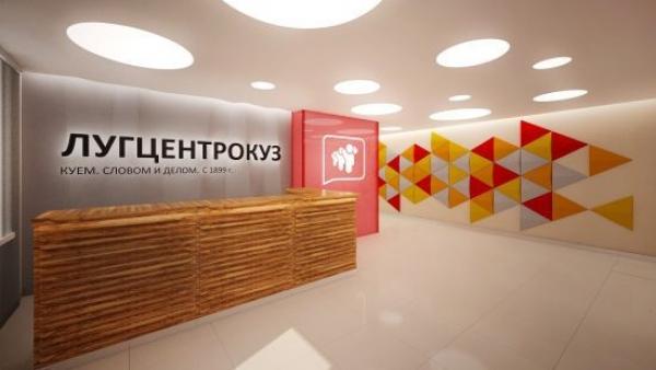 Преступление без наказания: друг Захарченко Андрей Сидорчук продал Путину украинский завод «Лугцентрокуз»