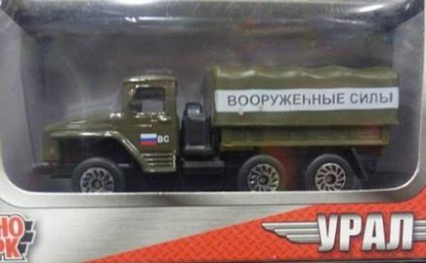 Нардеп Герега в своих гипермаркетах рекламирует армию оккупантов