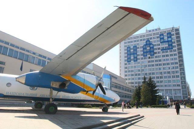 Аудит выявил в Национальном авиационном университете нарушений на 104,1 млн