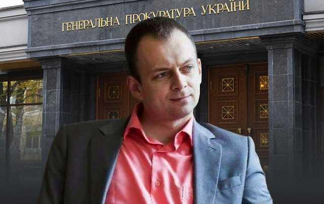 Экс-прокурор рассказал, как в ГПУ фабрикуют дела