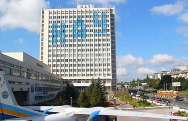Национальный авиационный университет потерял 20 млн гривен из-за плохого руководства