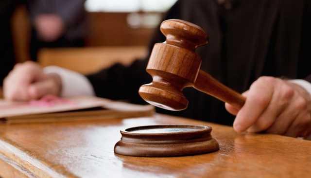 Судья получил в подарок $ 50 тысяч