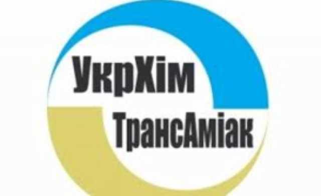"""Российскому предприятию ГП """"Укрхимтрансаммиак"""" оказывало услуги дешевле, чем украинскому ОПЗ"""