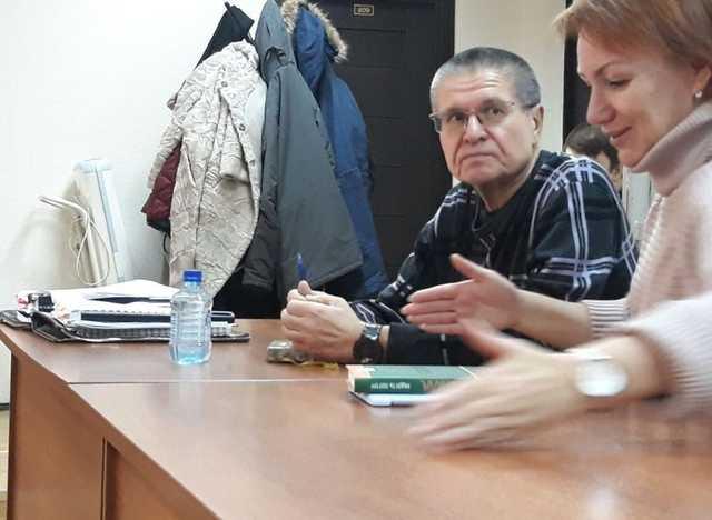 Судья по делу Улюкаева получил $2 млн
