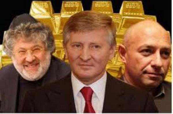 Коломойский, Боголюбов и Ахметов вывели из КЖРК через офшоры в 2016 году более 110 млн долларов