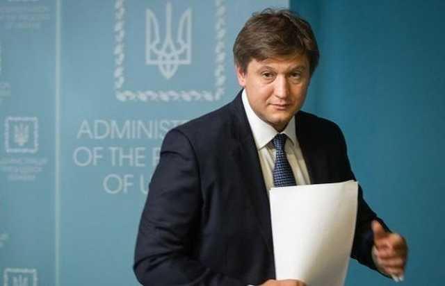 ГПУ: министр финансов Данилюк мог помочь Януковичу украсть 18 миллиардов из бюджета