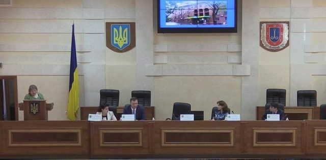 Итоги Госаудитслужбы в Одессе: Из 185 закупок 121 – с нарушением на 1 млрд 2 млн грн