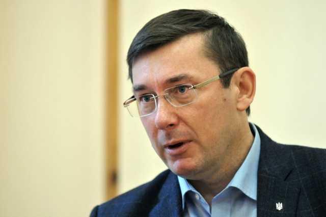 Судья, осудивший Луценко, не прошел в ВС