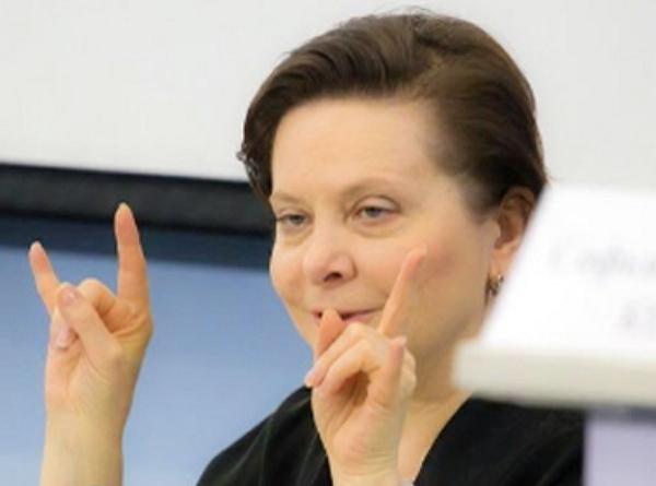Наталья Комарова в роли Евгения Пригожина