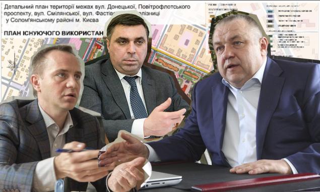 """В Соломенском районе Киева хотят застроить """"территорию Пи"""""""