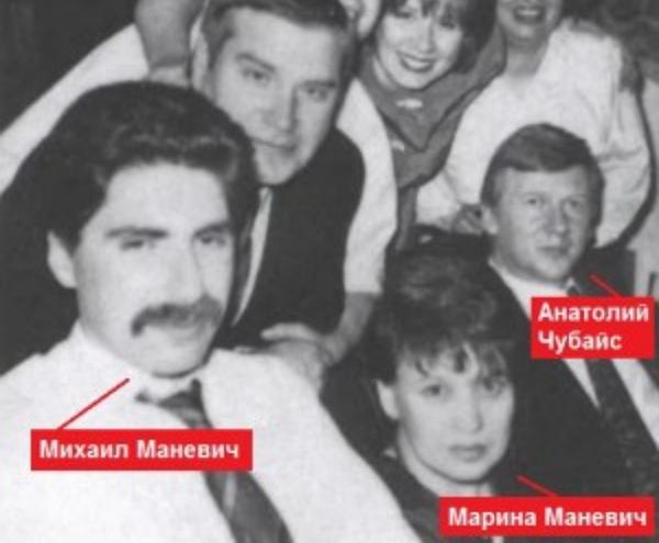 Следы убийства друга Путина привели в таможню