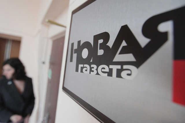 """Кожеуров назначен главредом """"Новой газеты"""""""