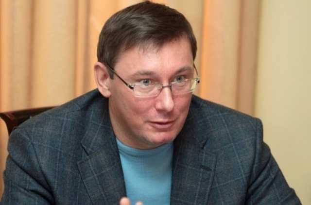 Луценко анонсировал подозрение «одному из руководителей власти»
