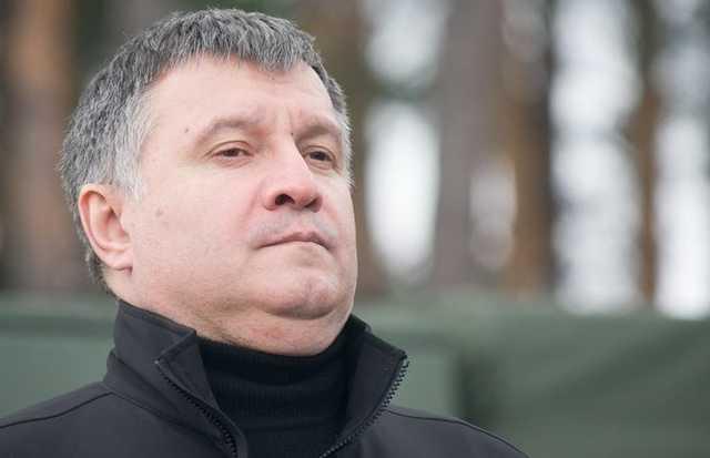 Аваков давит Фирташу на газ