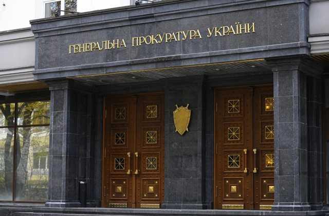 ГПУ допросила и.о. главы ФГИУ, пытавшегося умыкнуть офис на Крещатике