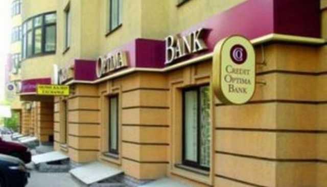 «Кредит Оптима Банк» решил прекратить банковскую деятельность