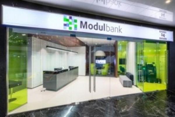 Модульбанк выгодный банк для торговли инсайдами ЦБ или просто место, где Аветисян может отсидеться