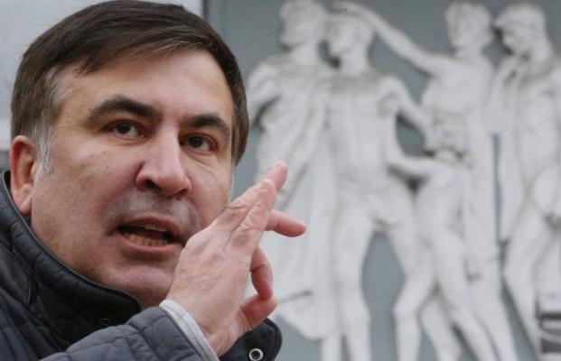 Саакашвили арестуют в ближайшие дни?