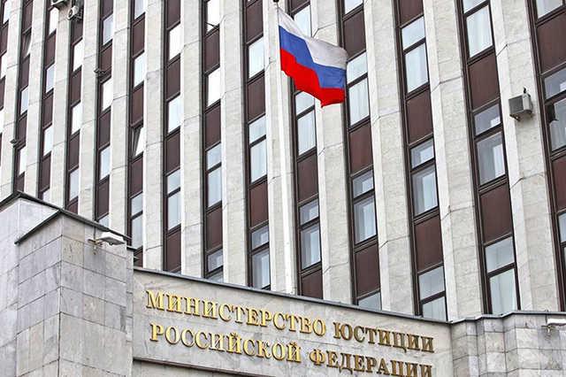 Минюст предложил применять закон о СМИ — иностранных агентах с марта 2018 года