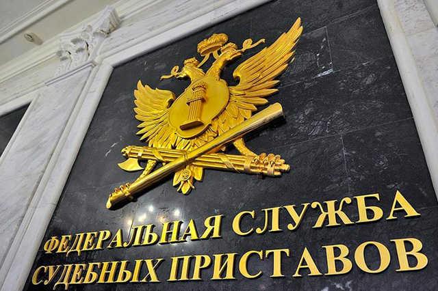 ЦСР предлагает создать в России службу частных судебных исполнителей