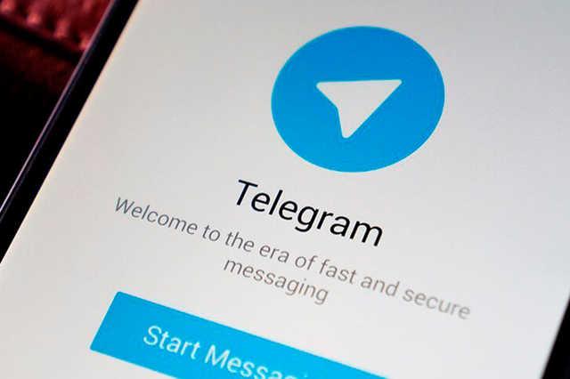 Telegram попросил Верховный суд отменить приказ ФСБ о предоставлении ключей шифрования