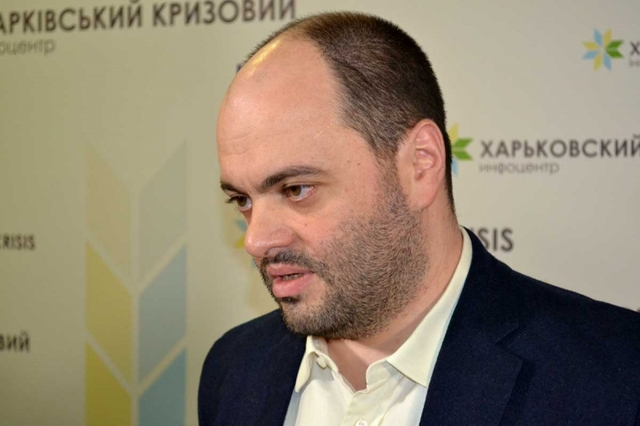 Коррупционер Михаил Гагаркин против Харьковского бизнеса