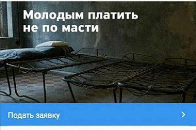 Рекламой Тинькофф Банка для подростков в стиле А.У.Е. заинтересовалась прокуратура