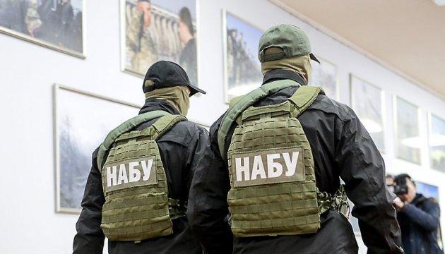 """НАБУ задержало группу расхитителей из """"агентства Каськива"""""""