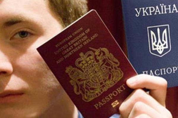 Венгерского чиновника упекли в тюрьму за продажу украинцам гражданства