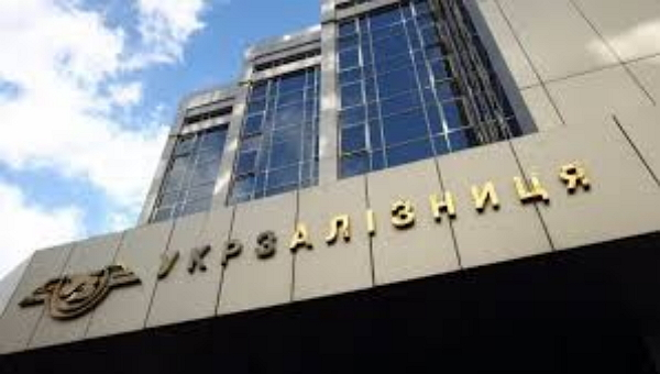 Бывшего замглавы «Укрзализныци» амнистировали по делу о коррупции