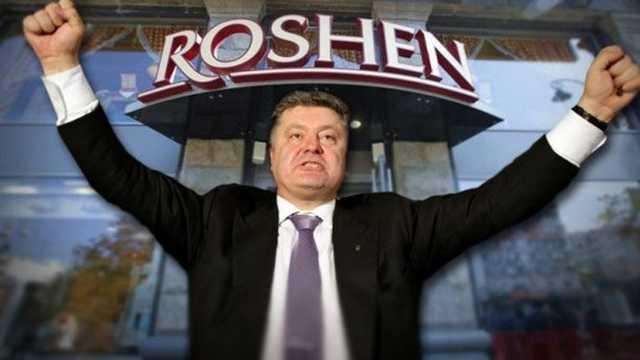 """Ротшильды рассказали, почему никто не хочет покупать """"Рошен"""""""
