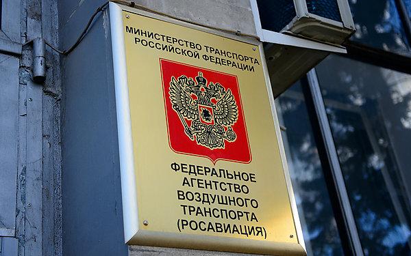 Суровая кара для российских чиновников