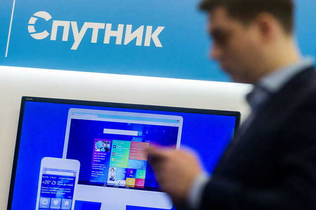 Зомби-поисковик «Спутник» реанимируют за счет бюджета
