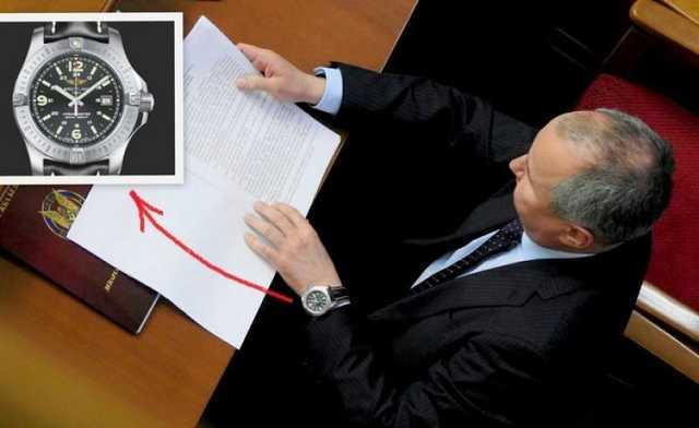 Глава СБУ Грицак носит такие же часы, как у голливудских знаменитостей