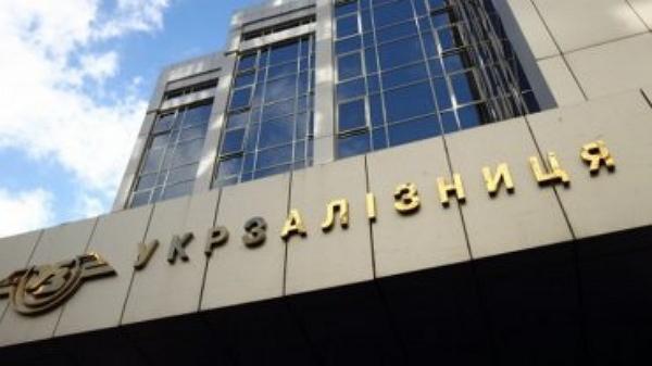 Поставщик «Укрзализыци» может оказаться прокладкой для хищения бюджетных денег