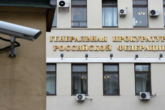 Прокуратура нашла в документах Минэкономики и Росархива способствующие коррупции факторы
