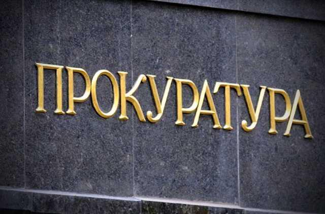Экс-чиновник Киевской ОГА растратил 10 млн гранта Евросоюза