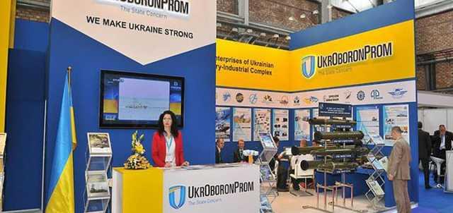 Банковая ищет, как обелить «Укроборонпром»