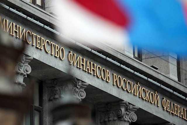 Минфин РФ удалил с официального сайта данные о зарплатах министров