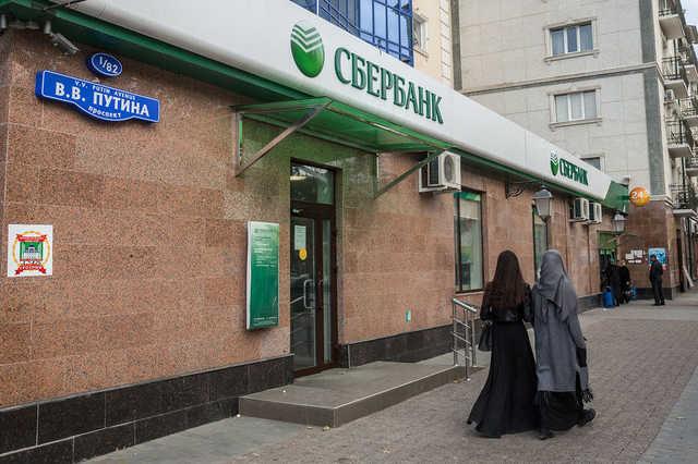 В Сбербанке рассказали о ликвидации в Чечне схемы для отмывания денег