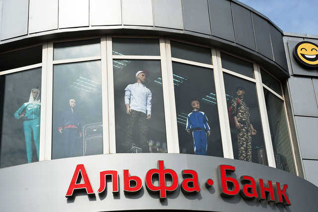 Рогозин ответил на отказ Альфа-банка сотрудничать с оборонными предприятиями