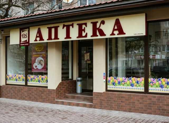 Кому принадлежат аптеки Украины