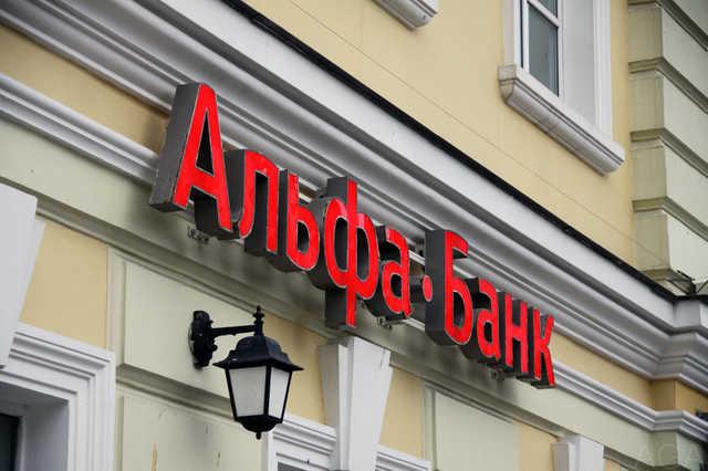 Зачем «Альфа-банк» публично отказался от работы с российской оборонкой
