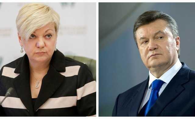 Как компания Гонтаревой помогала «семье Януковича» деньги отмывать