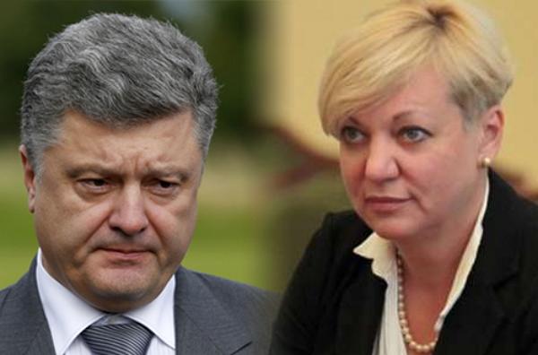 ФБР взяло Гонтареву в разработку и она сдает Порошенко с потрохами