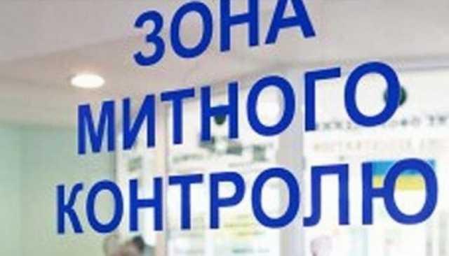 На Киевщине СБУ задержала таможенника, промышлявшего «откатами» в 50 %